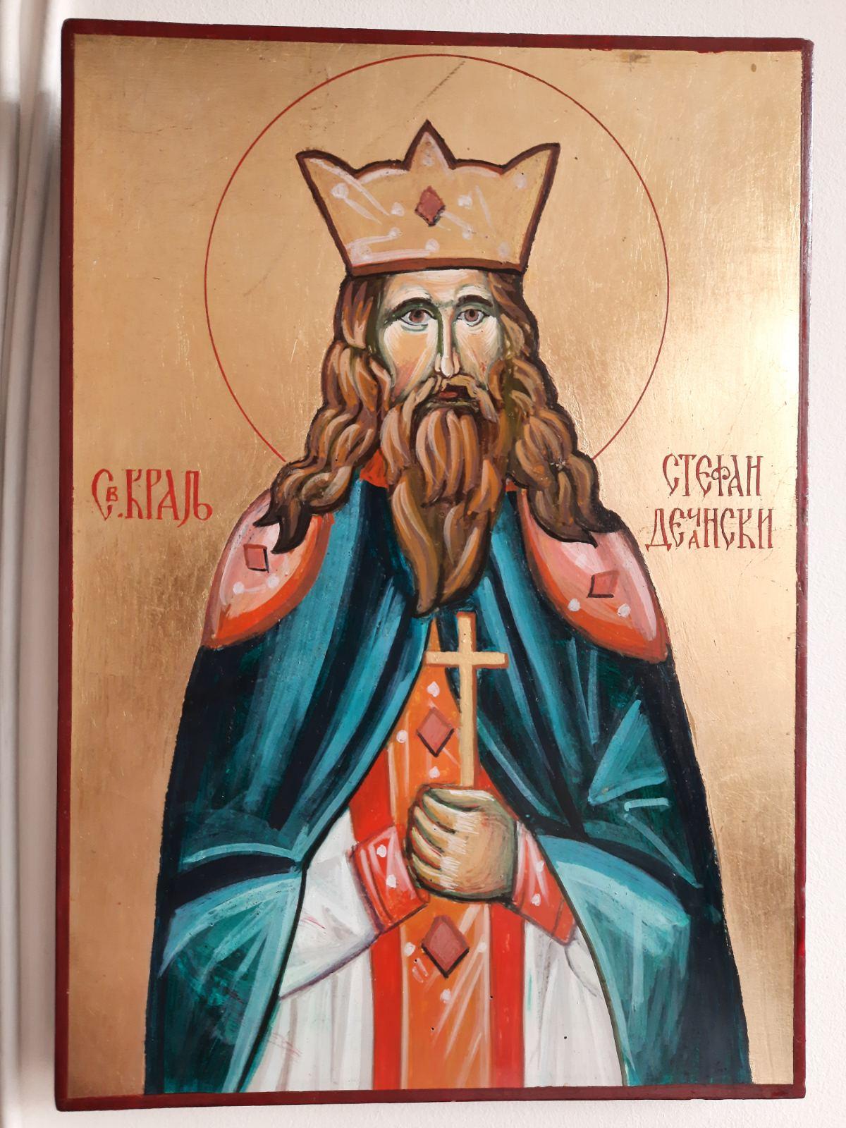Прослава крсне славе Св. Стефан Дечански у ванредним условима