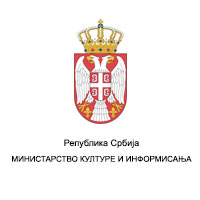 Министарство културе и информисања