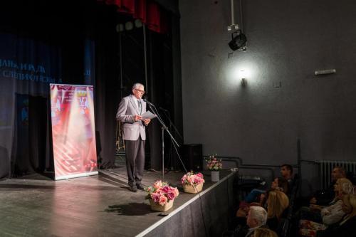 Свечана академија, изложба 3.10.2019
